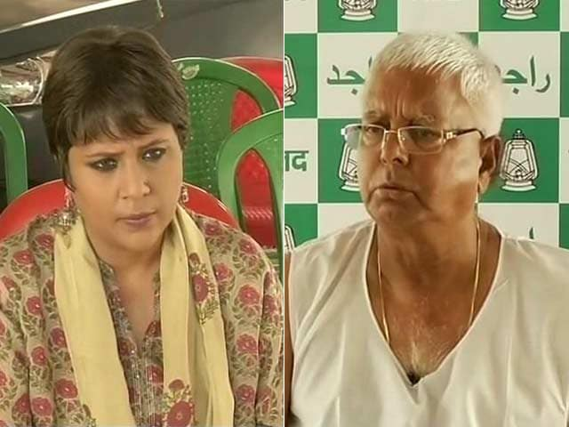 Video : 'Dal More Expensive Than Petrol, So Are We to Drink Petrol?' Lalu to PM Modi