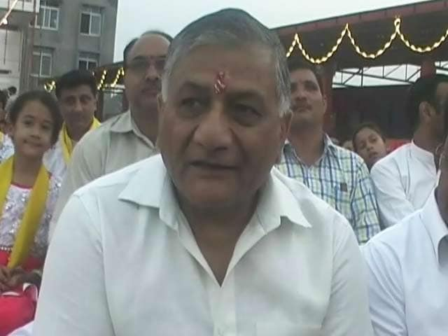 Video : Dalit Children Deaths: Union Minister VK Singh's 'Dog' Remark Sparks Controversy