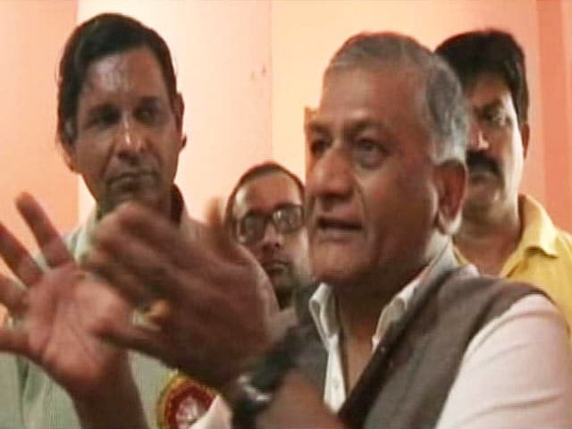 Video : Union Minister VK Singh Uses Dog Analogy for Dalit Killings