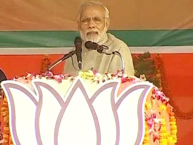 Video : Reservation Will Not be Diluted: PM Modi at Rally in Bihar's Nalanda