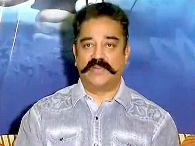 Videos : भारत हमेशा से ही असहिष्णु रहा है, अपना अवार्ड नहीं लौटाऊंगा : कमल हासन
