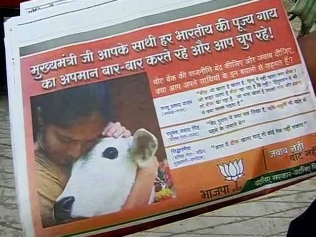 Video : After Row Over BJP's Cow Ad in Bihar, Election Commission's Unusual Step