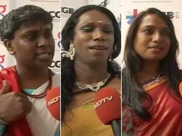 Video : Kerala Becomes First State to Introduce Policy for Transgenders