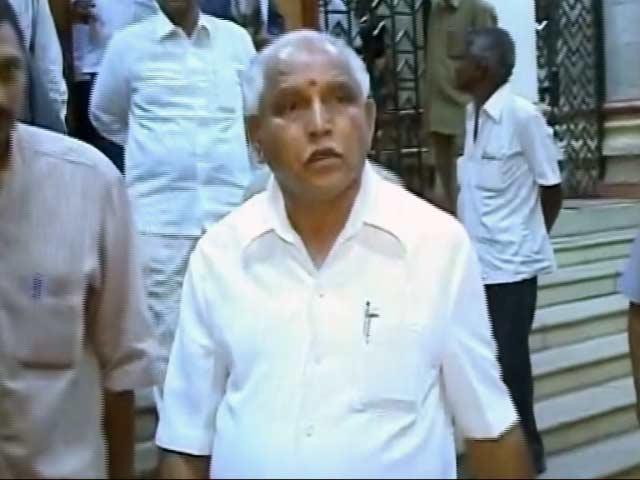 Video : ज़मीन घोटाला मामले में बरी हुए कर्नाटक के पूर्व सीएम येदियुरप्पा