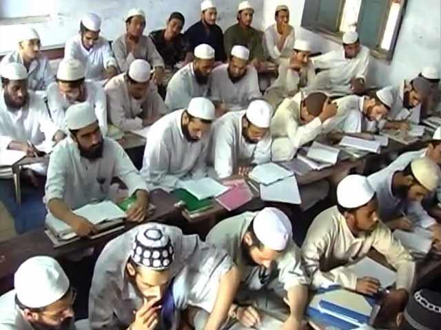 Video : यूपी में उर्दू टीचर बनने के लिए शर्त, एक से ज्यादा शादी तो नौकरी नहीं