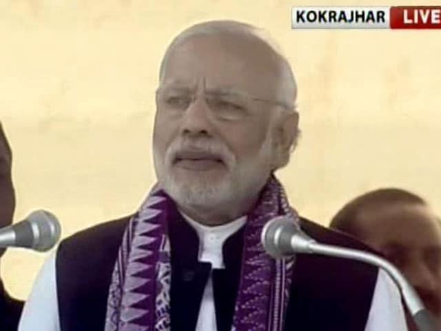 Video : PM Modi Attacks Congress Over 'Lack Of Development' In Assam