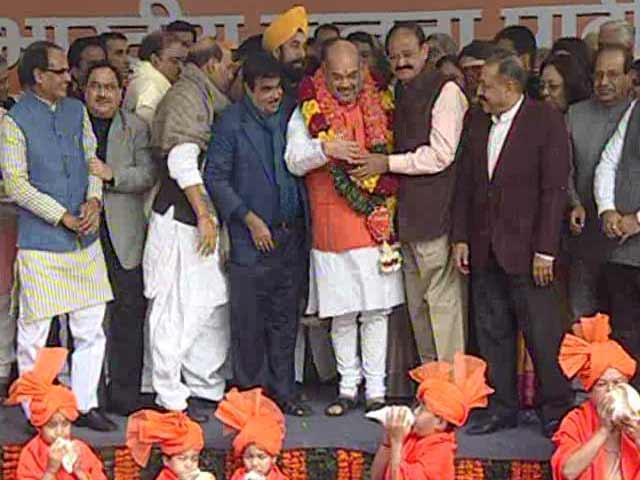 Video : Amit Shah Is BJP President Again, Veterans Advani, Joshi Missing