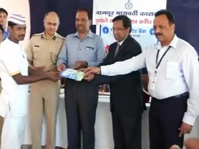 Video : महाराष्ट्र : नागपुर की सेंट्रल जेल में बांटे गए ATM कार्ड