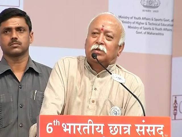 Video : आरएसएस प्रमुख मोहन भागवत ने फिर किया राम मंदिर का समर्थन