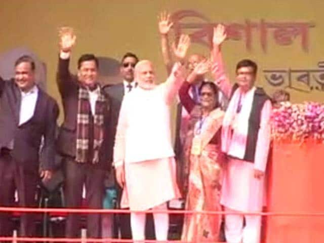 Video : PM Attacks The Gandhis, Blames 'One Family' For Disrupting Parliament