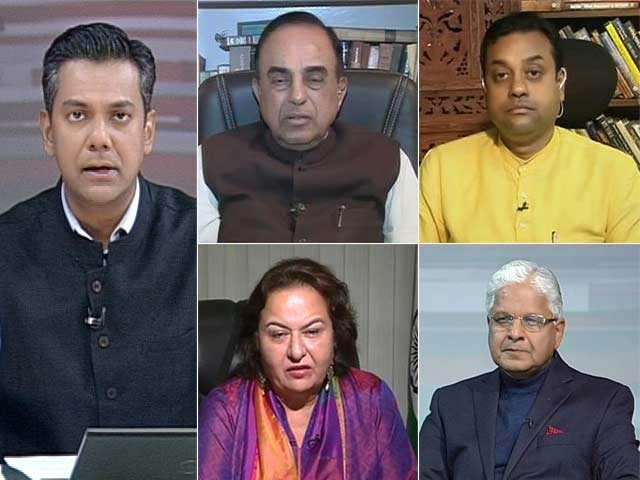 Video : National Herald: Top Court Rejects Gandhis' Plea To Stop Trial
