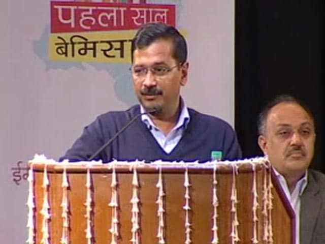 Video : Kejriwal Presents One Year Report Card, Answers Calls From Delhi