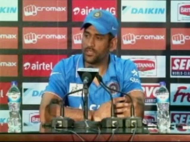 Video : Mahendra Singh Dhoni Wary of Bangladesh in Asia Cup Final