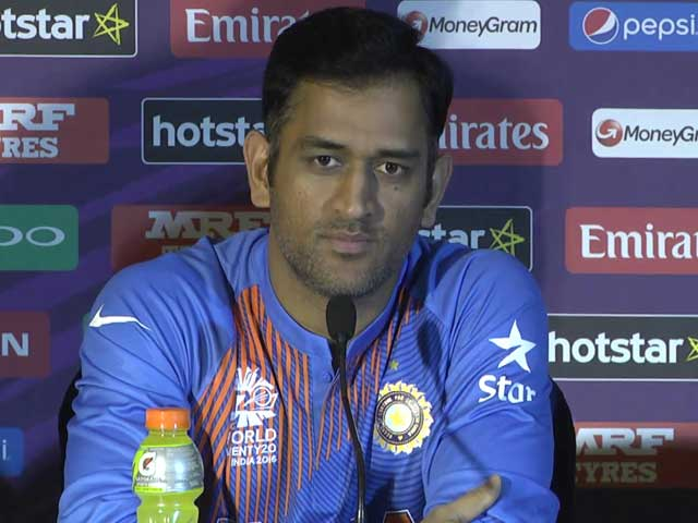Video : World T20: Any Team Can Win, India Have to Play Well - MS Dhoni