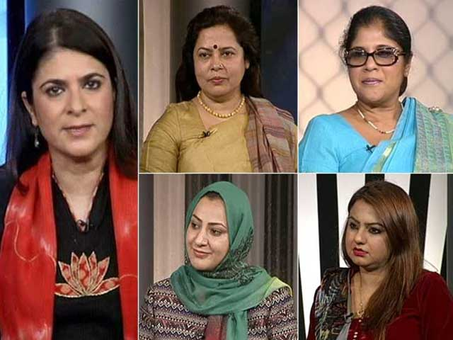 Video : The NDTV Dialogues: Women In Power - Changing The World