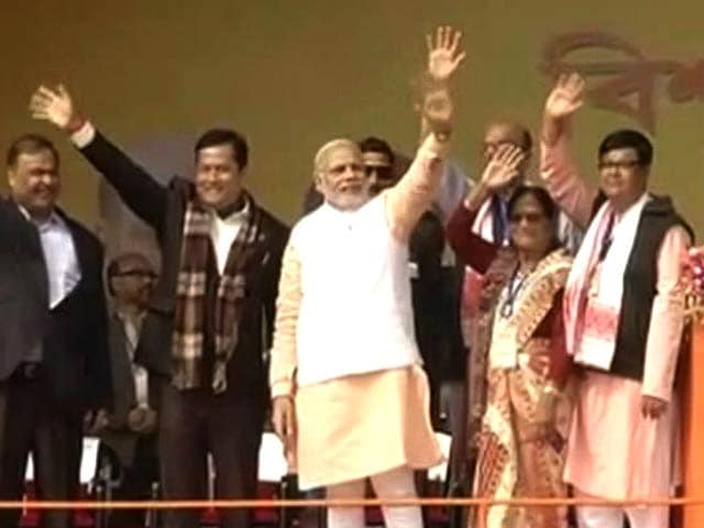 Video : In Assam, Modi Promises 'Vikas' And A For Assam