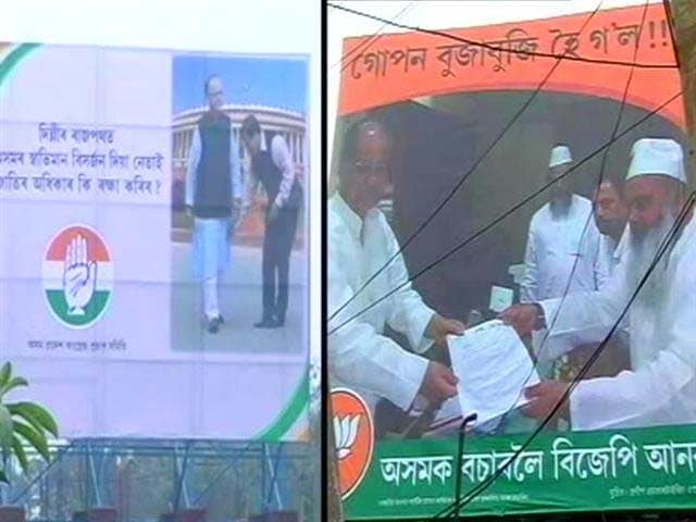 Video : Poster Wars In Assam: Parties Harp On Local Pride, Illegal Immigrants