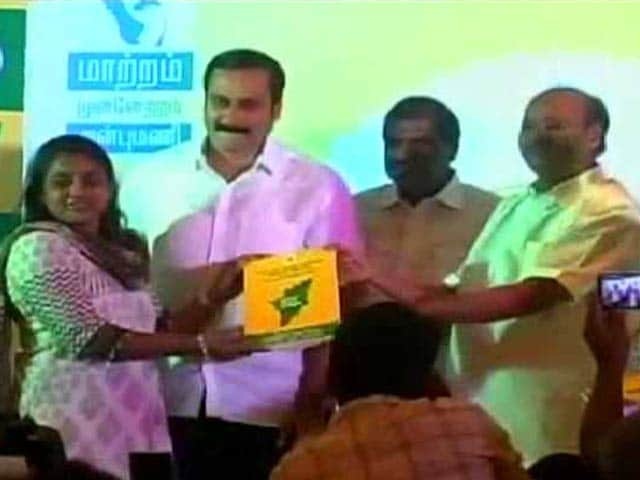 Video : Joining Prohibition Party, PMK Goes Solo In Tamil Nadu Elections