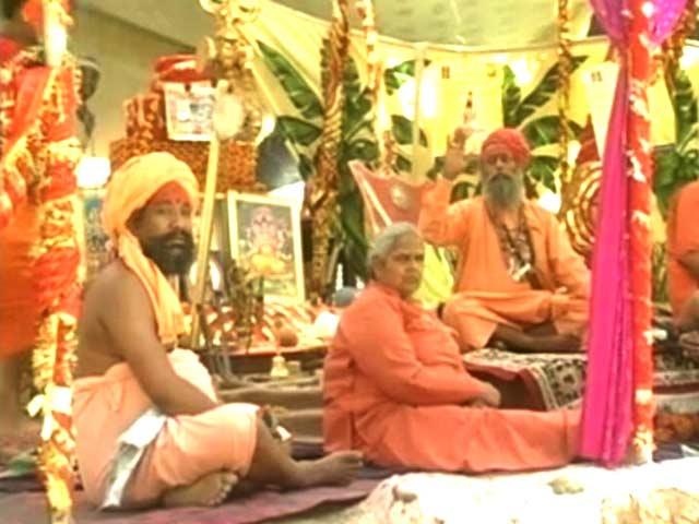 Video : उज्जैन : शुरू हुआ सिंहस्थ कुंभ, साधु-संतों ने किया पहला शाही स्नान