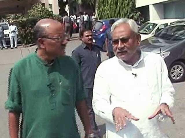 Video : चलते-चलते : नीतीश बोले - 'सच्चाई से परे थे 2014 के आम चुनाव'
