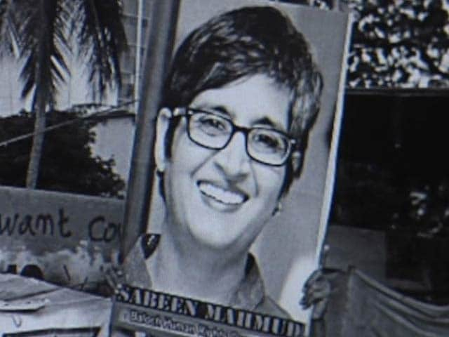 Video : Art Matters: Remembering Sabeen Mahmud