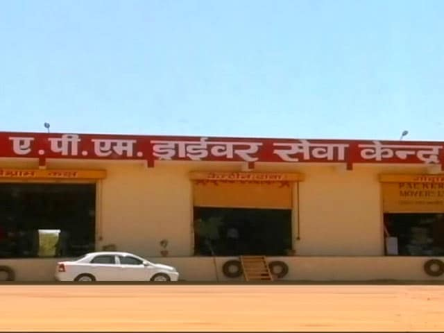 Video : <i>Seva Kendra</i> to Ensure Safety of Truck Drivers