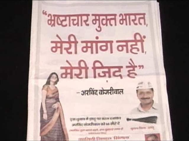 Video : Rs. 16 Lakh A Day Is What AAP Spends On Advertisements - In Delhi And Outside