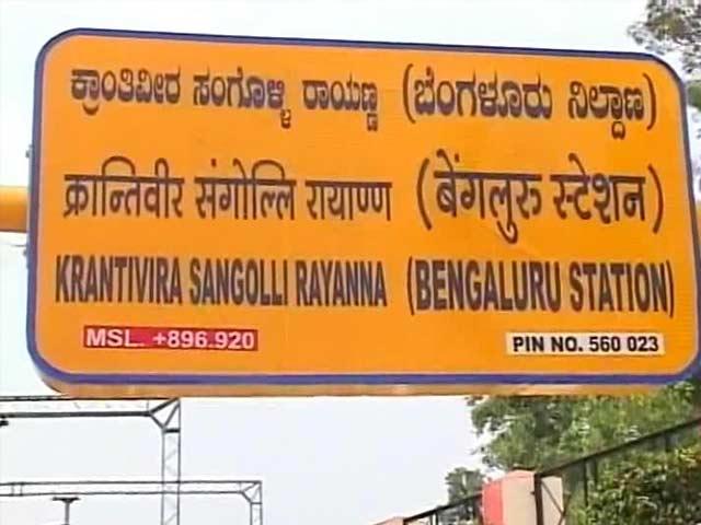 Video : Bengaluru Railway Station Renamed After Freedom Fighter Sangolli Rayanna