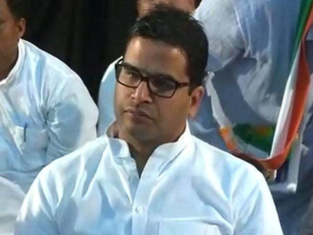 Video : Prashant Kishor May Quit Congress Camp If Not Given Free Hand: Sources