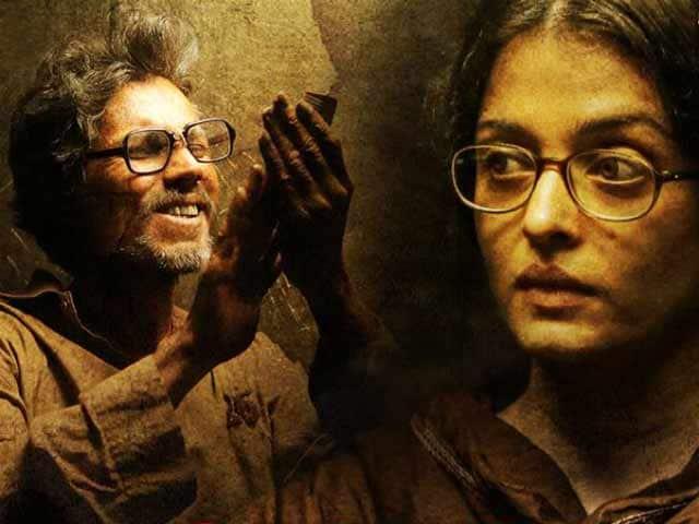 Video : फ़िल्म रिव्यू : 'सरबजीत'... जो सिर्फ फिल्म या कहानी नहीं, बल्कि सच्चाई है