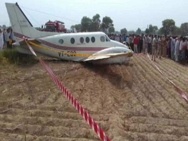 Video : Air Ambulance Crash-Lands Near Delhi Airport After Losing Both Engines