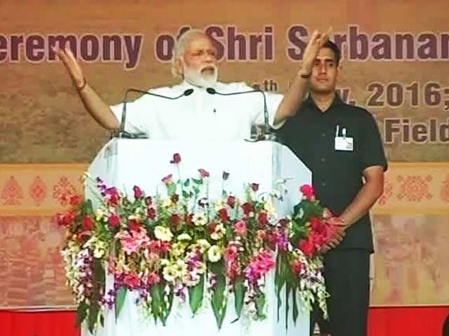 Video : Thank The People Of Assam Who Gave Us A Chance To Serve Them: PM Modi