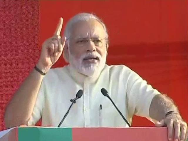Video : Retirement Age For Government Doctors To Be Raised to 65, Says PM Modi