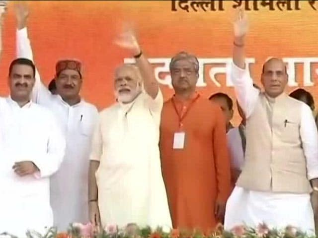 Video : 265+ Target In Uttar Pradesh, BJP Declares At PM Modi's Rally