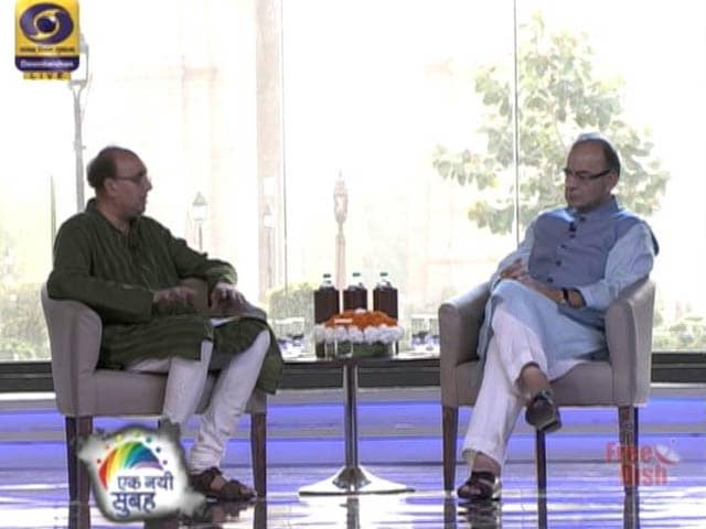 Video : Electricity In Every Village By 2018: Arun Jaitley At Government's Mega Event