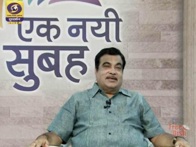 Video : <i>Ek Nayi Subah</i>: Aim To Build Roads @41 Km A Day, Says Nitin Gadkari