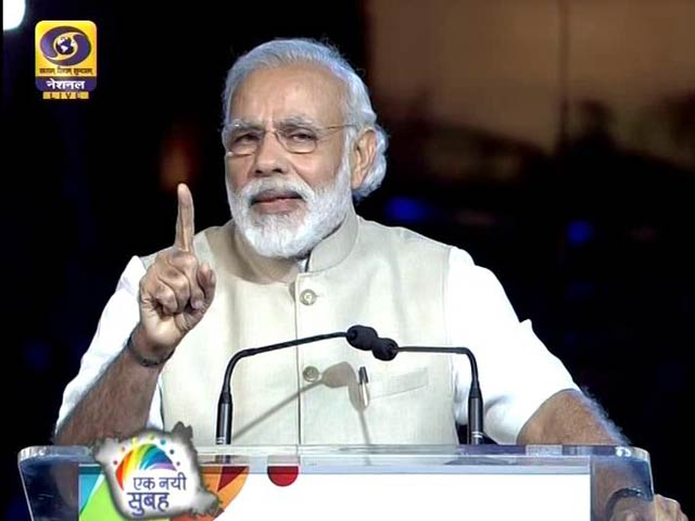 Video : 'Those Who Looted The Nation Don't Like This Government,' Says PM Modi