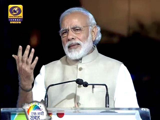 Video : Our Work Being Analysed Closely, Says PM Modi At Mega Show
