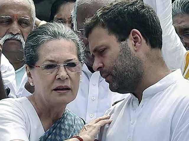Video : जून में राहुल गांधी को कांग्रेस की कमान सौंपी जाएगी : सूत्र