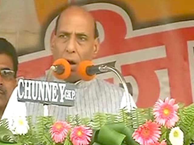 Videos : राजनाथ सिंह को मिलेगा यूपी चुनावों का ज़िम्मा?