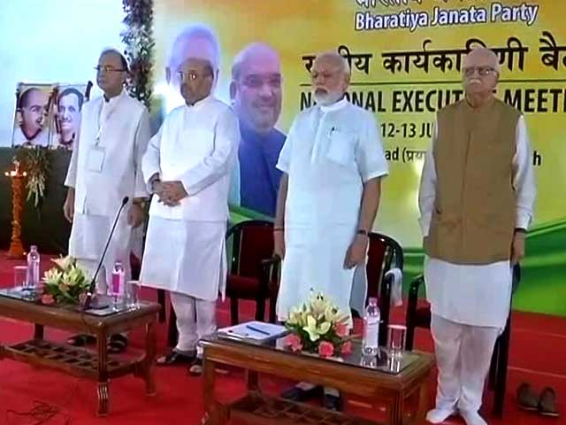 Video : Mission UP: PM Modi, 70 Lawmakers To Brainstorm With Amit Shah In Allahabad