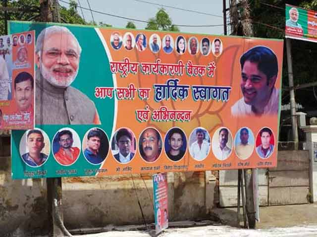 Video : Varun Gandhi Posters, Cavalcade Create Buzz In Allahabad; BJP Not Amused