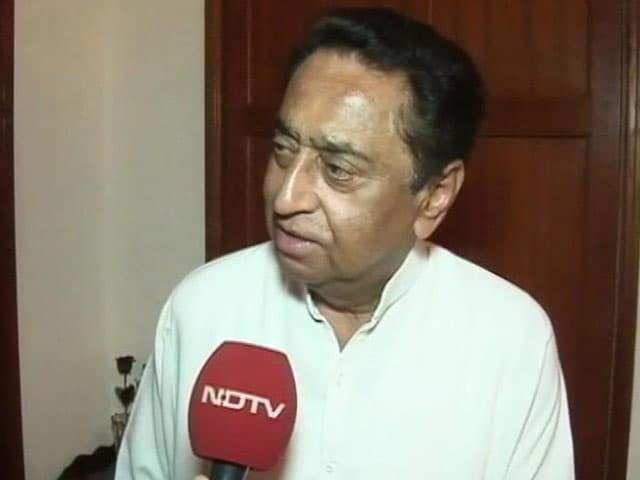 Videos : मेरी वजह से कांग्रेस की छवि खराब हो, ये मंज़ूर नहीं : NDTV से बोले कमलनाथ