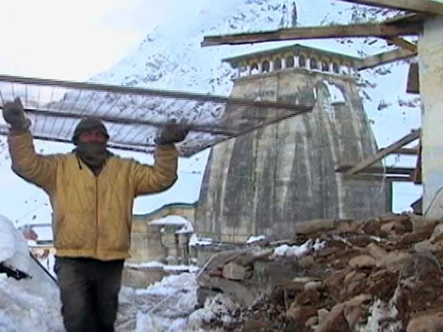 Videos : केदारनाथ त्रासदी के तीन साल : बांधों पर अब भी सरकार का रुख़ साफ़ नहीं
