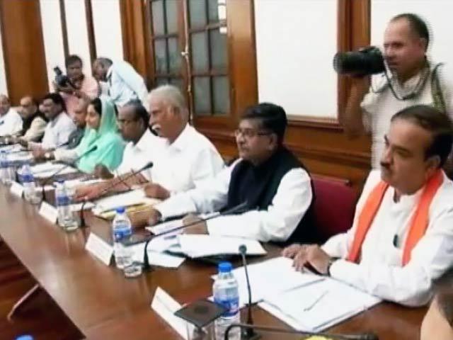 Video : पीएम मोदी ने लिया अपने मंत्रियों का हिसाब