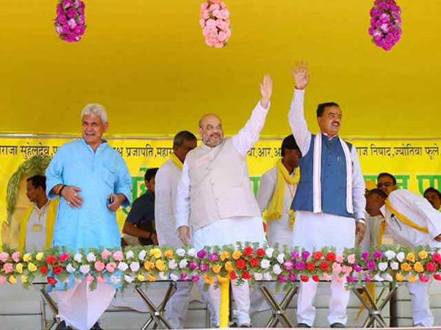 Video : Betting On New Ally, BJP Eyes OBC Votes in Uttar Pradesh