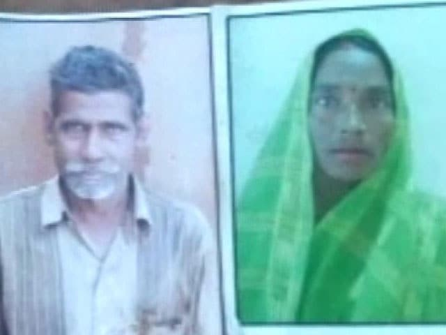 Video : Dalit Couple Killed With Axe Over Rs 15, Shopkeeper Arrested