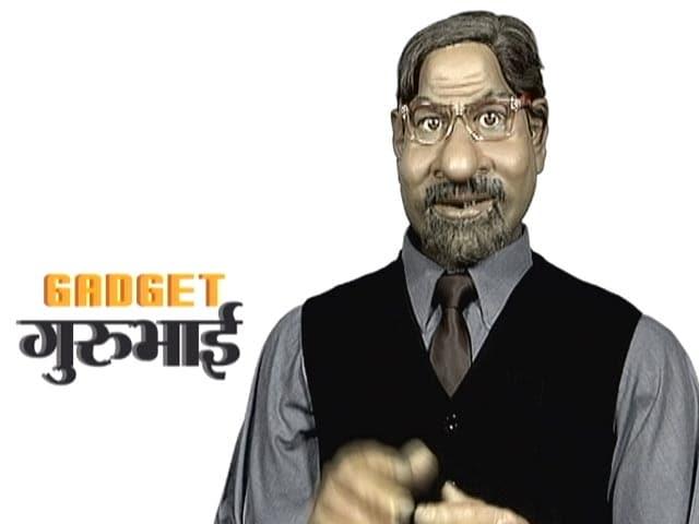 Video : Gadget Gurubhai