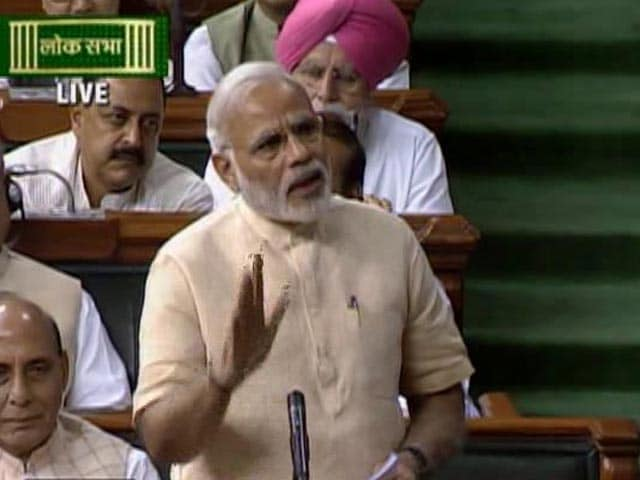 Video : GST Means Great Step Towards Transformation: PM Modi In Lok Sabha
