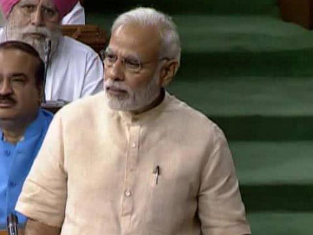 Video : इंडिया 7 बजे : पीएम मोदी ने कहा- जीएसटी से टैक्स टेररिज्म से मिलेगी मुक्ति